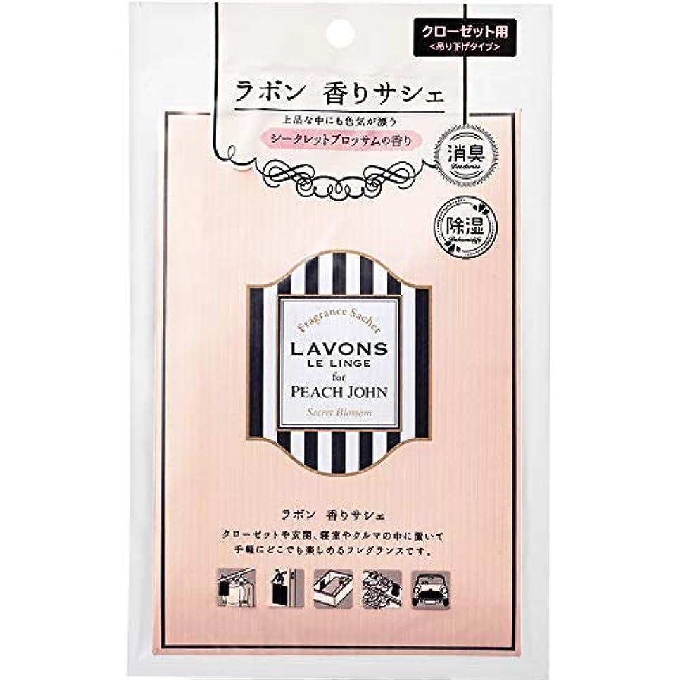サイクロプスフェリーアカウントラボン for PEACH JOHN 香りサシェ (香り袋) シークレットブロッサムの香り 20g