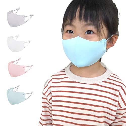 キッズ用洗って使える接触冷感マスク(2枚セット)夏 マスク 夏用 涼しい マスク 冷感 夏マスク 冷感 マスク ...