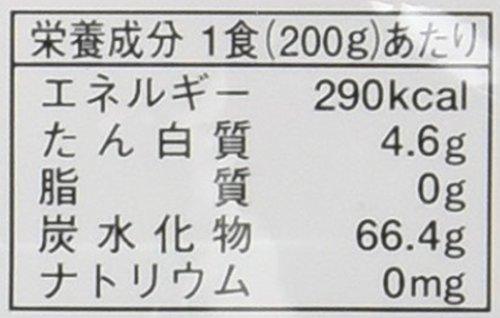 サトウのごはん銀シャリ200g5食