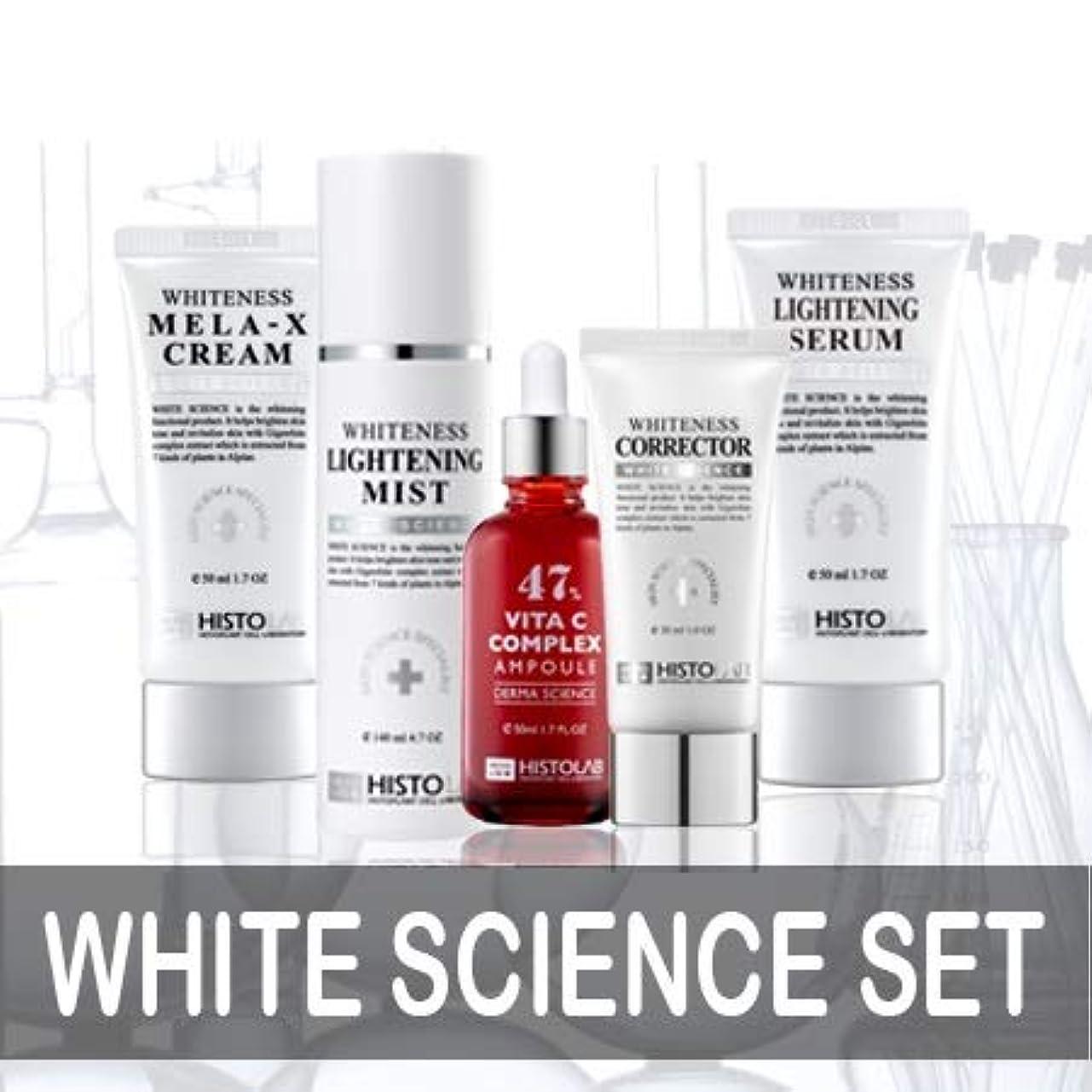 分類花火できれば[Histolab][韓国コスメ]肌の美 白クリームセット/Special White Science Set ★1 White ンプル+4美 白クリームセット★無料サンプル★