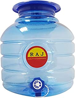 Raj Plastic Water Dispenser - 10 Liter, RPWD01 (Blue)