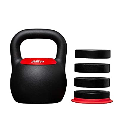 REP FITNESS Adjustable Kettlebell with Matte Powder Coating - 40lb from Rep Fitness