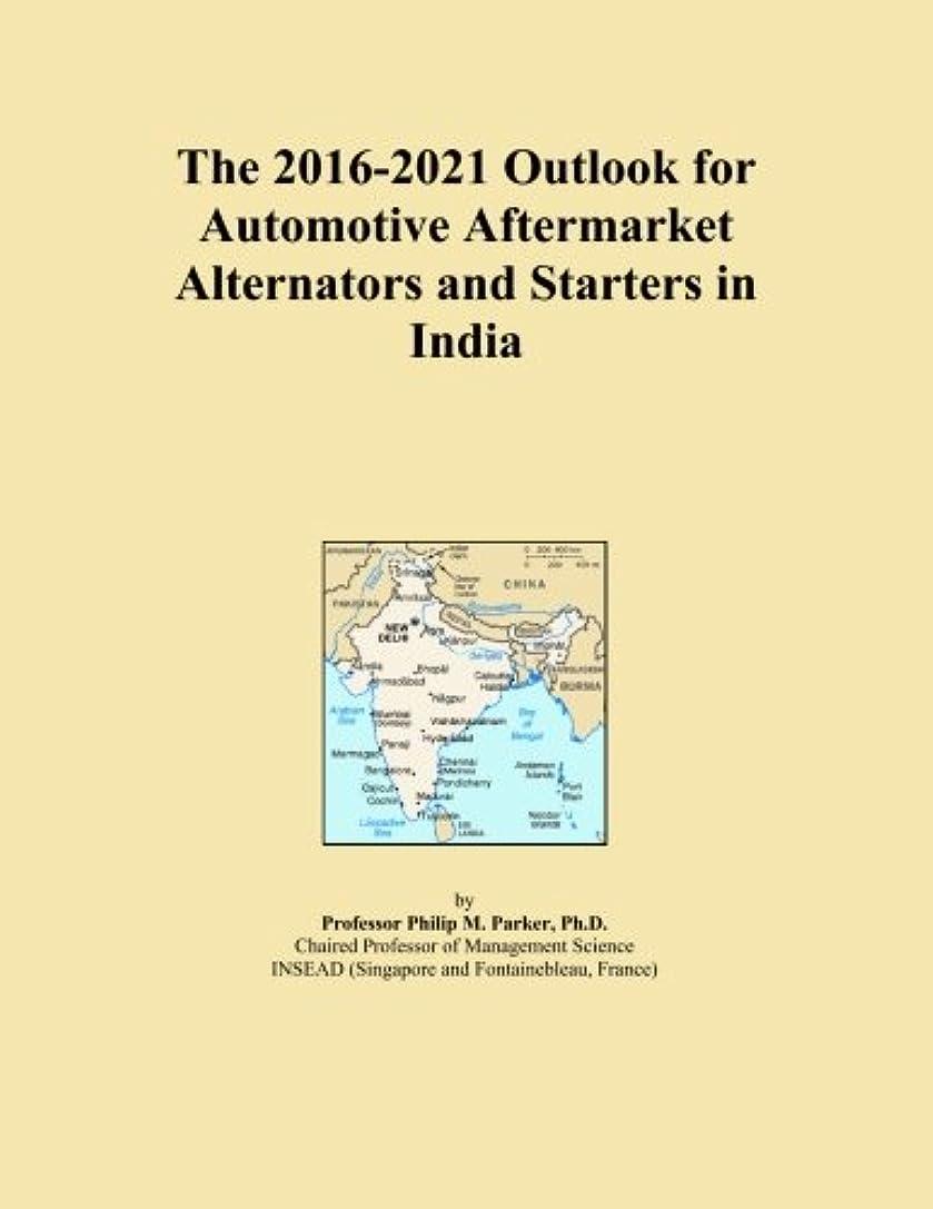 説明サスペンション凍ったThe 2016-2021 Outlook for Automotive Aftermarket Alternators and Starters in India