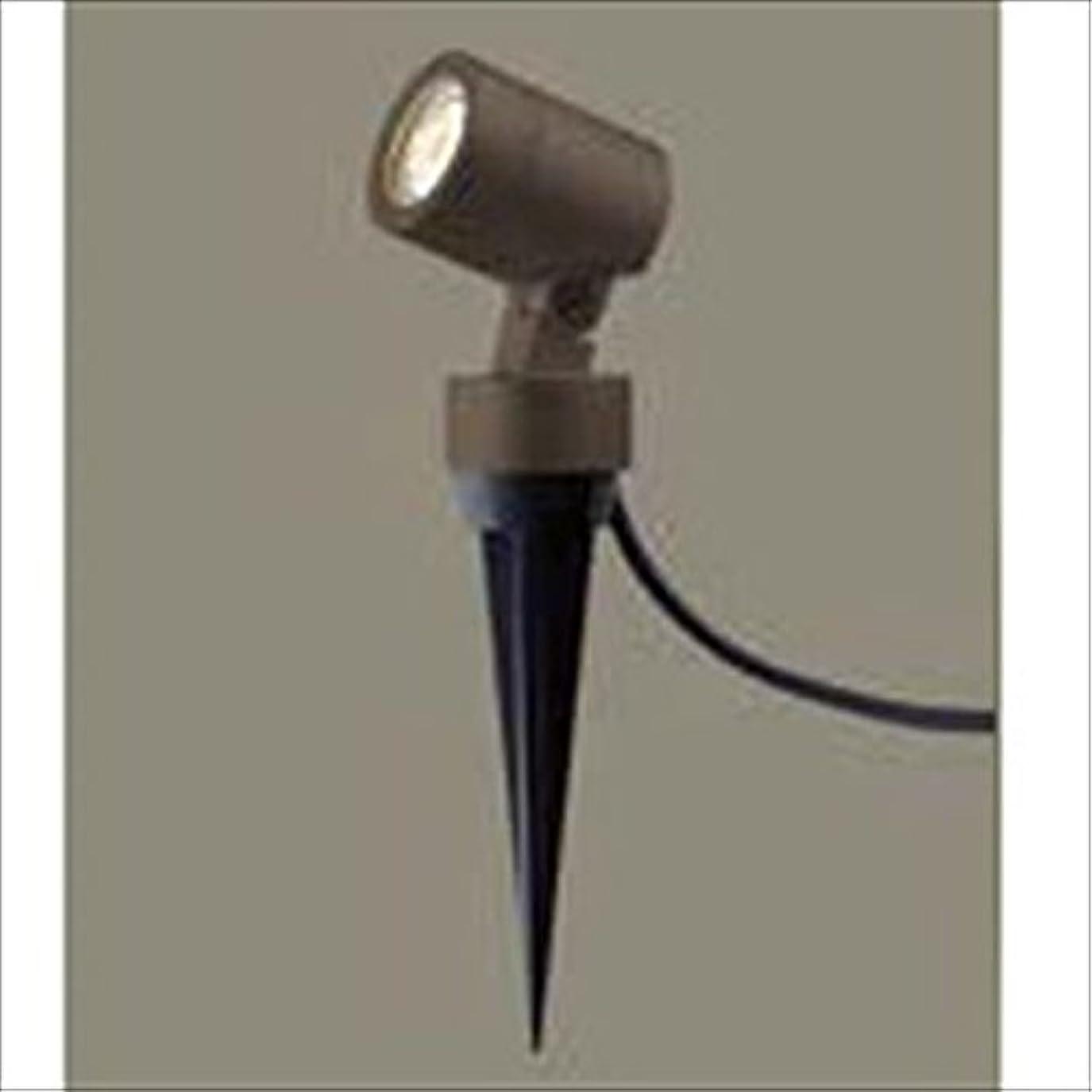見せます夏中性リクシル TOEX 12V 美彩 スパイクスポットライト SSP-G2型 45° LED 照度角45°8 VLG08 AB 『リクシル ローボルトライト』 『エクステリア照明 ライト』 オータムブラウン