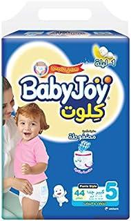 BabyJoy Culotte, Size 5, Junior, 14-25 kg, Mega Pack, 44 Diaper Pants
