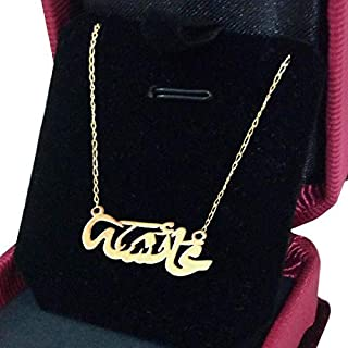 21K Gold Plated Necklace Aisha name
