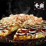 千房 大阪名店の味 豚玉 お好み焼き 10枚 DMB10