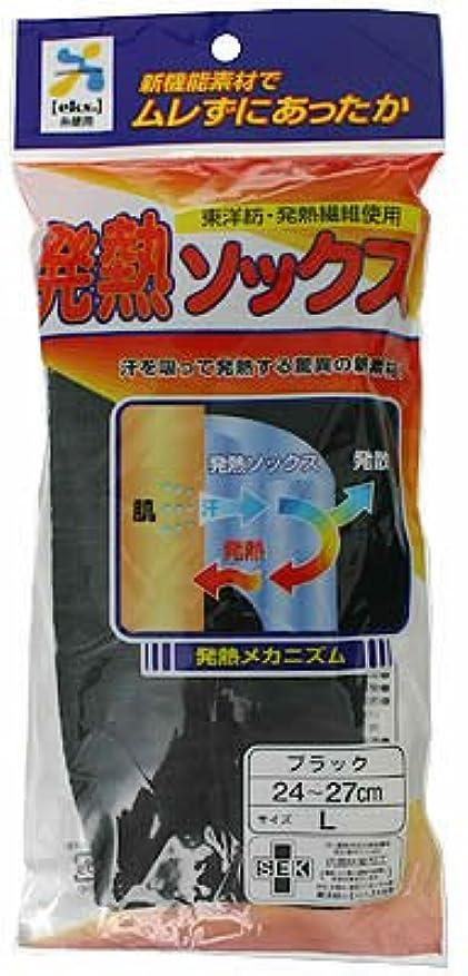 割合ジムスロット日本医学 発熱ソックス ブラック L