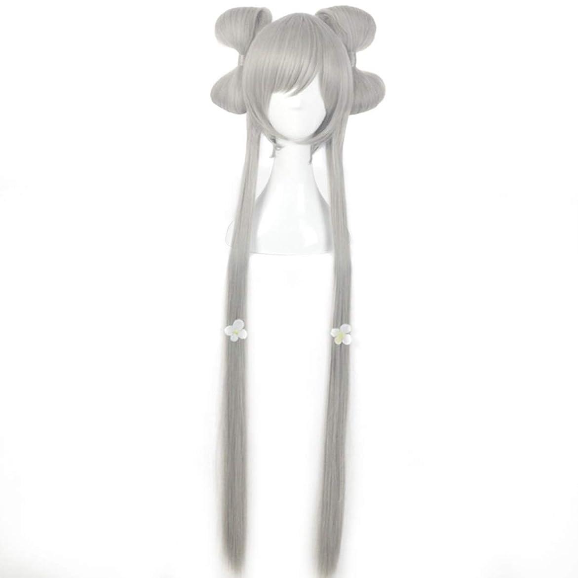 接地天失JIANFU メカニズムウィズローズウィッグ帽子グレースタイルダブルバタフライクリップコスアニメウィッグ (Shape : A hairstyle)