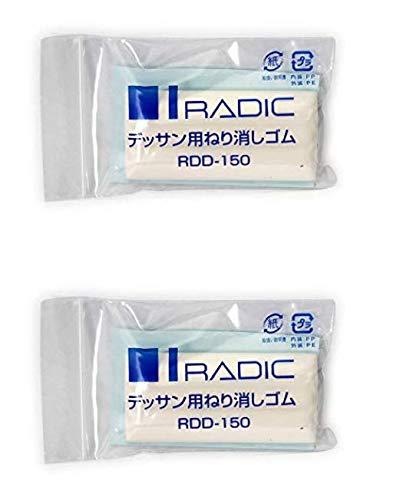 【2個セット】【サクラ】 ラビット デッサン用ねり消しゴム RDD-150
