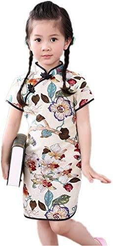 Foral Baby Girls Dress New Year Qipao Vintage Chinese Cheongsam Princess Costume Beige 8 product image