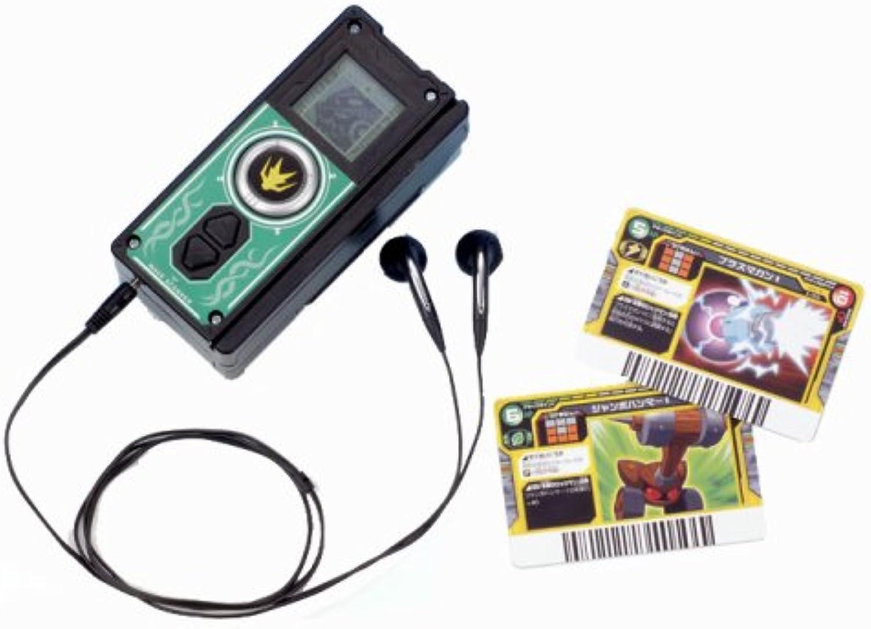 Rockman Rockman Wave scanner Green Dragon