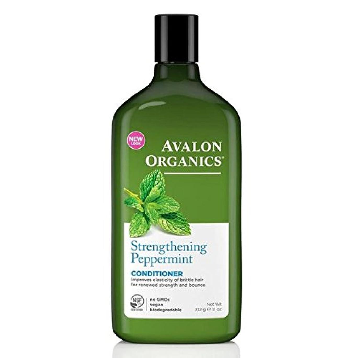 カリング困惑有彩色のAvalon Organics Peppermint Conditioner 325ml - (Avalon) ペパーミントコンディショナー325ミリリットル [並行輸入品]