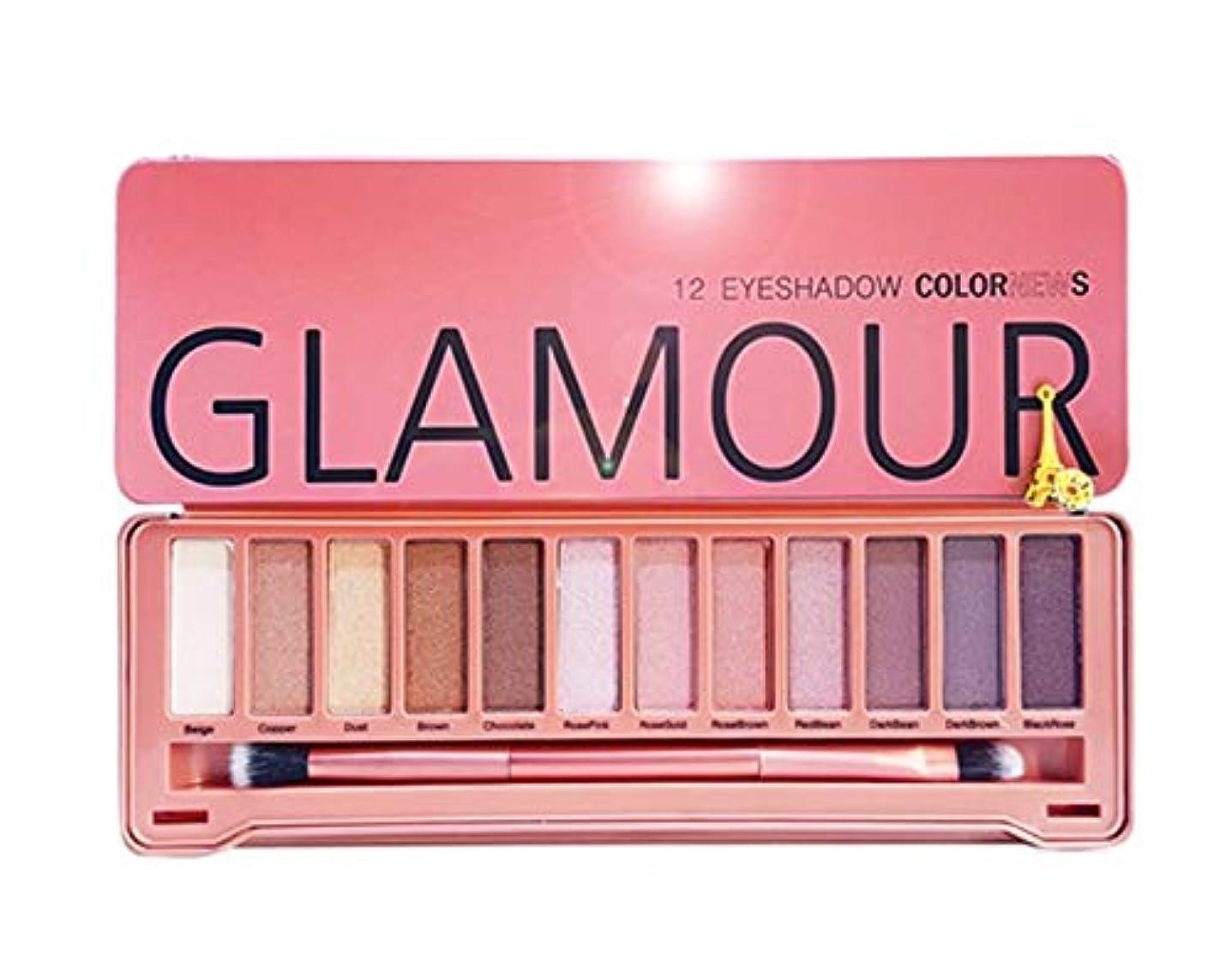 リーチタヒチ不安定Glamour 12 Eyeshadow Color News 自然デイリーメイクから華やかなアイメイク12色アイシャドウパレット(海外直送品)