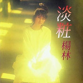 Dan Zhuang