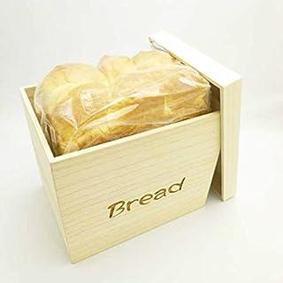 桐製ブレッドケース 1.5斤用 防虫防カビ効果があり湿気にも強く食パンやお菓子やおせんべい等の食品の保管に最適