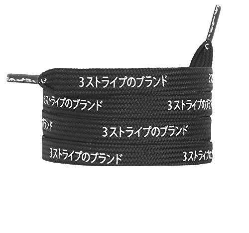Japanese Katakana 3 Stripes Laces - Shoelaces for NMD/Ultraboost/Yeezy - Multiple Colors to Choose From! (Black)