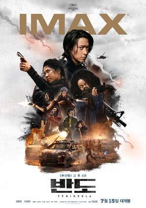 Train to BUSAN 2 – Imax Korean Movie Wall Poster Print – A3 Size Plakat Größe