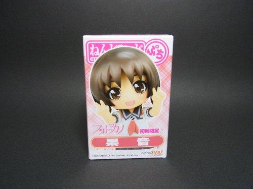 Seulement Fotokano b?n?ficie Nendoroid Petit par la haine sur Nenpuchi (japon importation)