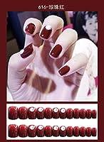 cicisame 1SET 完成したネイルを貼り付けるためにマニキュアと付け爪を着用 (616)