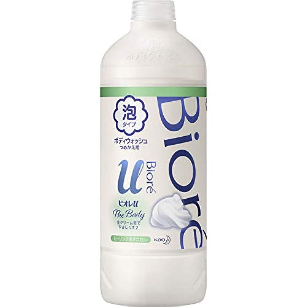 ナット乳白花王 ビオレu ザ ボディ泡ヒーリングボタニカルの香り 詰替え用 450ml