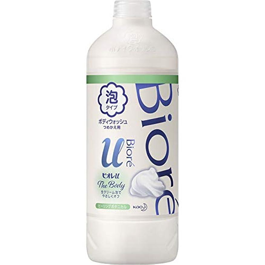 噴水遠洋の広く花王 ビオレu ザ ボディ泡ヒーリングボタニカルの香り 詰替え用 450ml