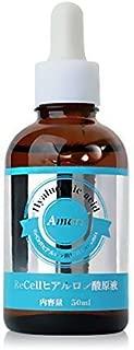 Amars ヒト幹細胞ヒアルロン酸原液