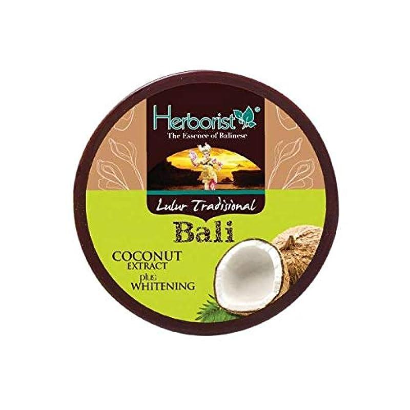 天宣教師方向Herborist ハーボリスト インドネシアバリ島の伝統的なボディスクラブ Lulur Tradisional Bali ルルールトラディショナルバリ 100g Coconut ココナッツ [海外直送品]