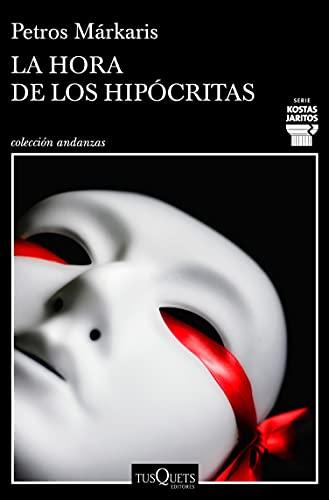 La hora de los hipócritas (Andanzas) PDF EPUB Gratis descargar completo