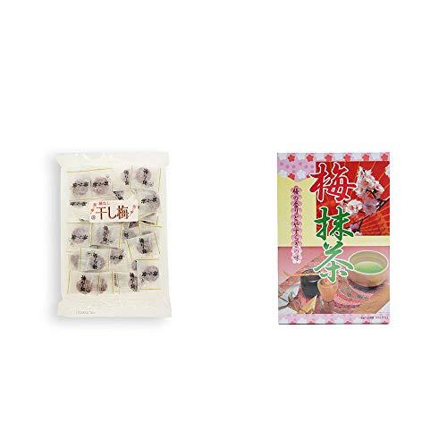 [2点セット] 種なし干し梅(160g)[個包装]・梅抹茶[大](24袋)