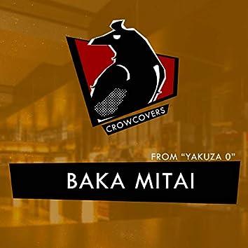 "Baka Mitai (From ""Yakuza 0"") [Lofi Chill Calm Piano Version]"