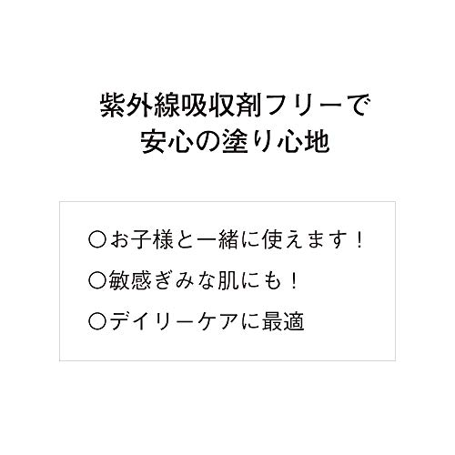 ORBIS(オルビス)『サンスクリーン(R)フリーエンス』