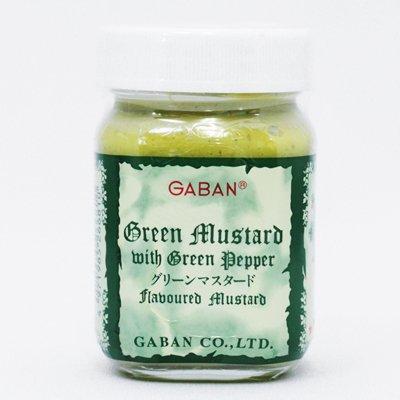 『ギャバン グリーンマスタード 120g』のトップ画像