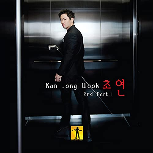 이별남녀 (feat. Luda)