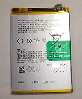 OPPO Realme X2 Pro用バッテリー 新品