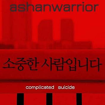 Complicated Suicide