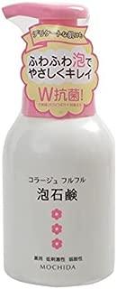 【まとめ買い】コラージュフルフル 泡石鹸 ピンク 300mL×3個セット(医薬部外品)
