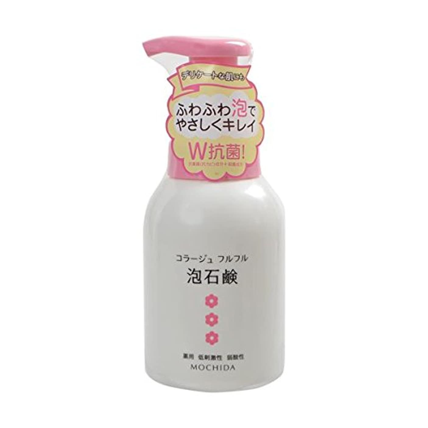 印象的北利得【まとめ買い】コラージュフルフル 泡石鹸 ピンク 300mL×3個セット(医薬部外品)