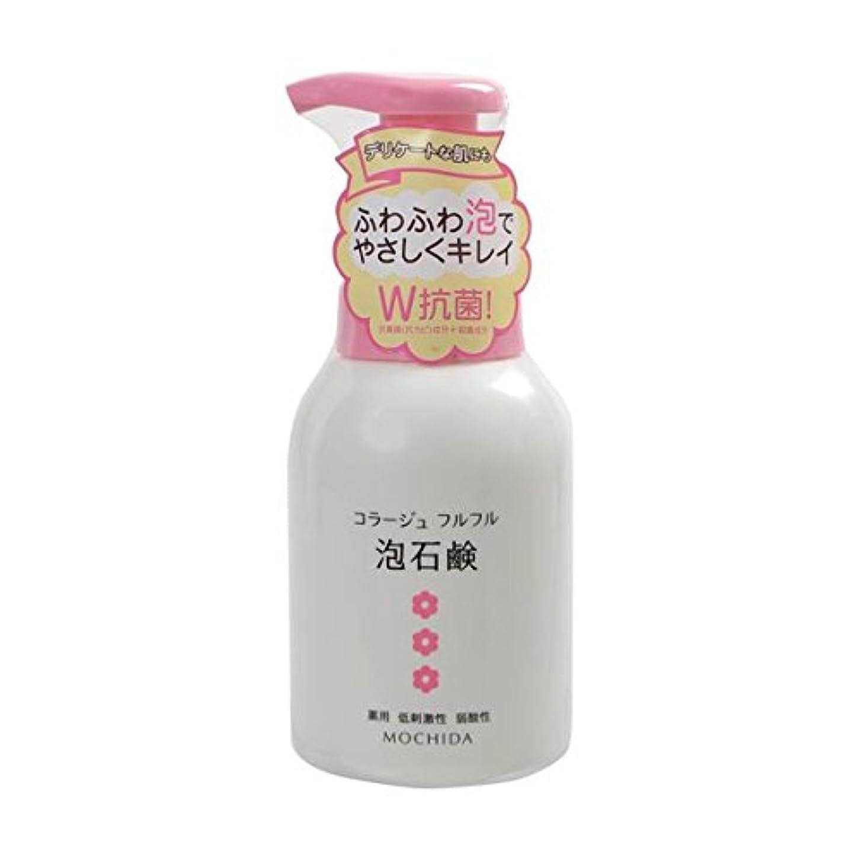 周辺不一致真実に【まとめ買い】コラージュフルフル 泡石鹸 ピンク 300mL×3個セット(医薬部外品)