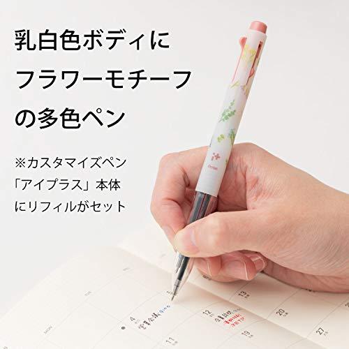 ぺんてる多色ボールペンアイプラスボタニカルコーデBGH3BCR6ボタニカルピンク