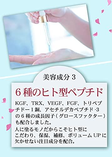 まつ毛美容液まつげケア人気ランキング【高配合日本製2ヵ月分(5ml)】インフィニティラッシュ