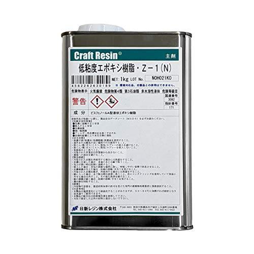 低粘度エポキシ樹脂・Z-1 主剤