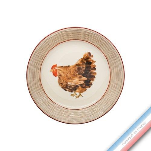 Niderviller 1735 Collection BOCAGE - Assiette Calotte - Diam 20 cm - Lot de 4