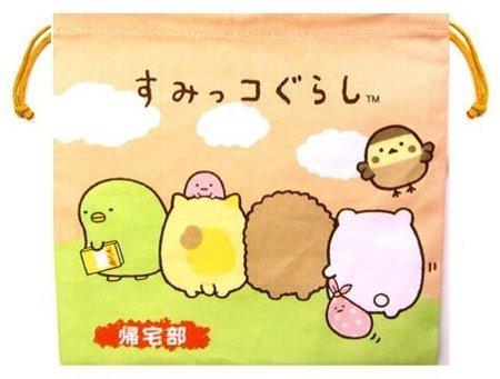 < キャラクター 巾着袋 > すみっコぐらし (中サイズ) (すみっコ部/帰宅部 オレンジ) (すみっこ すみっこぐらし)