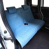 錦産業 後席用シートカバー リネン調生地 フリーサイズ(ブルー)Calm(カーム) AM-7372