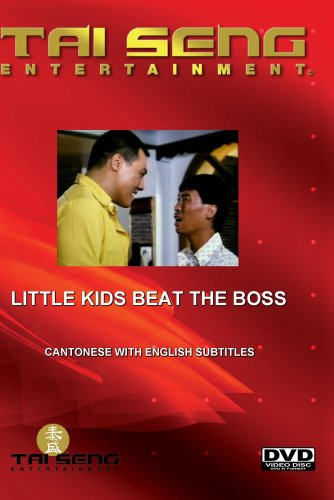 Little Kids Beat The Boss (Cantonese Version)