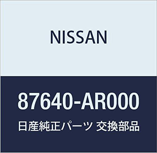 NISSAN (日産) 純正部品 ボード アッセンブリー フロント シート バツク シーマ 品番87640-AR000
