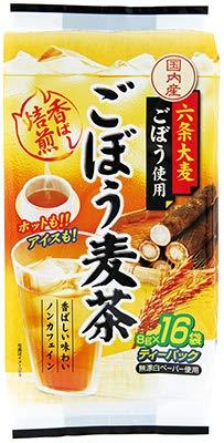 健康フーズの国産ごぼう麦茶(8g×16P)×5個 JA:4973044030134