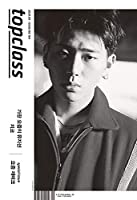 韓国雑誌 TOP Class(トップクラス) 2020年 9月号 (ZICO(ジコ)表紙/オム・ジョンファ、チョン・ウソン記事) ★★Kstargate限定★★