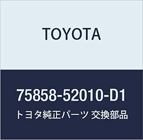 Genuine Toyota 75858-52010-D1 Rocker Sales for sale High quality new Panel Molding Cover